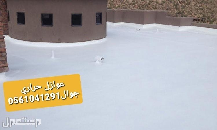 مقاولات عامه بناء ملاحق غرف مظلات سواتر عوازل اسطح