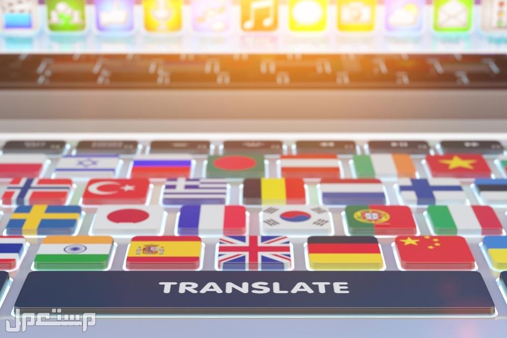هل تبحث عن أفضل مكتب ترجمة معتمد من السفارة البريطانية مثالي لعملك؟