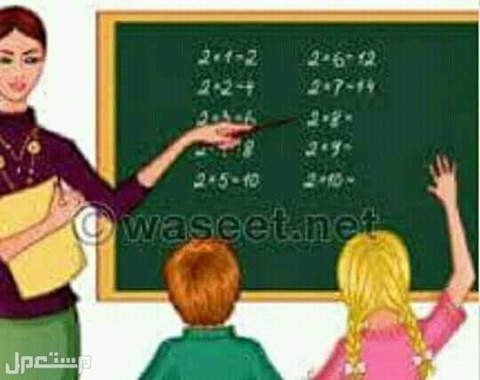 معلمة لغة انجليزية وتأسيس