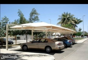 مضلات وسواتر ورشه حداده عامه للمستعمل الرياض 0533600648