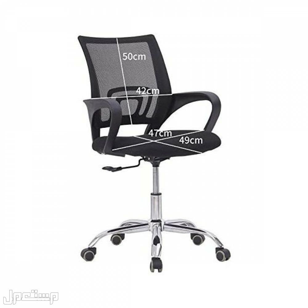 كرسي مكتب لتنفيذ المهام ذات ارتفاع قابل للتعديل وعجلات - اسود