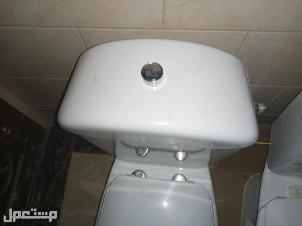 كرسي حمام (فرنجي)