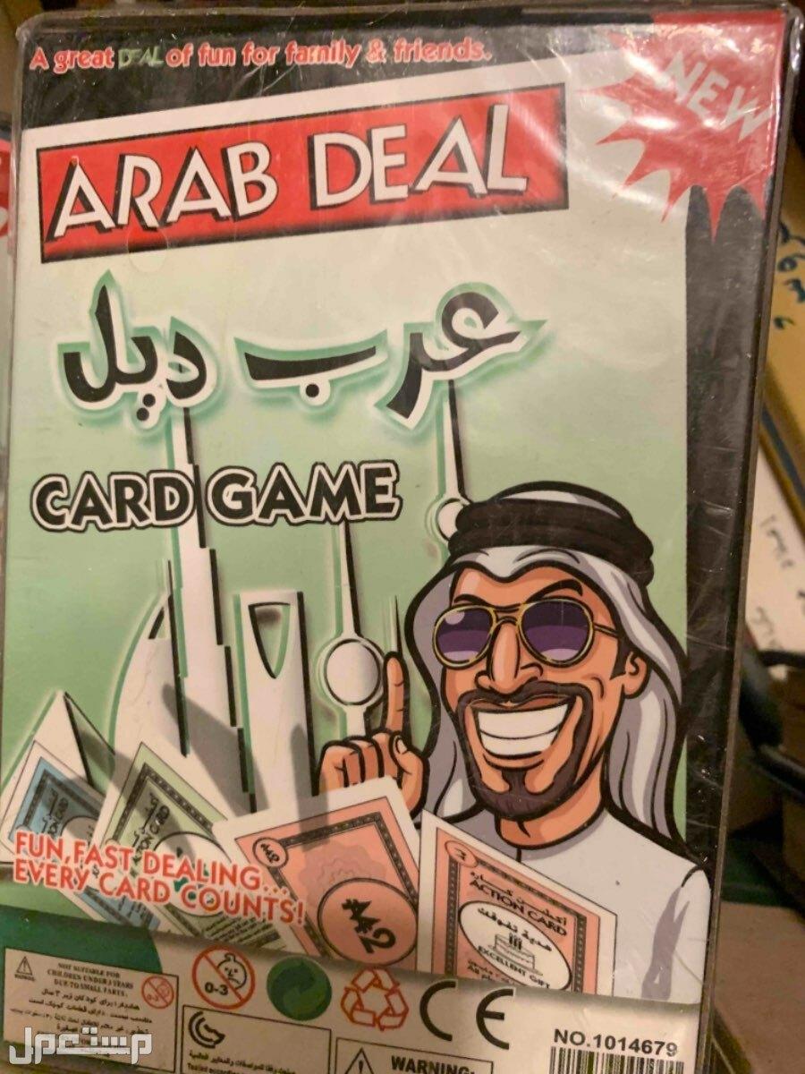 عرب ديل 20 ريال