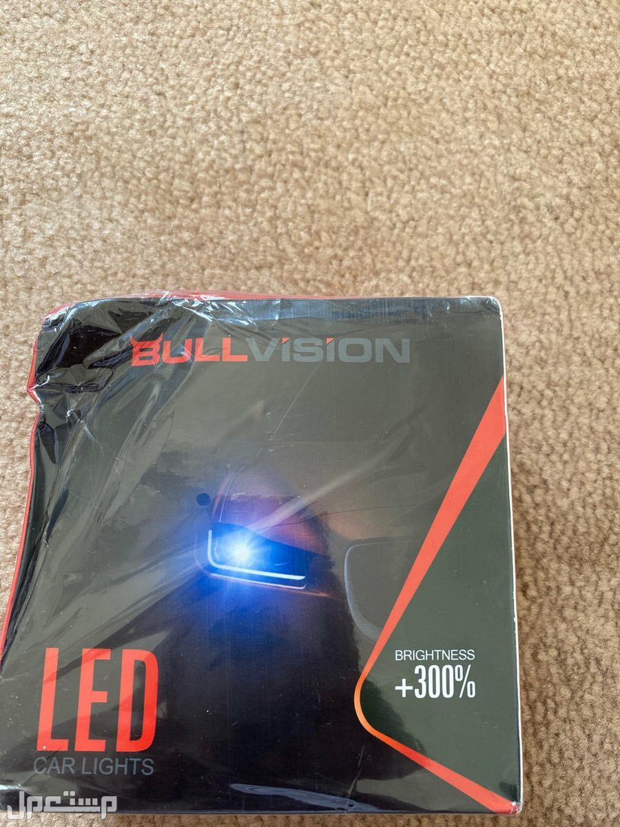 انوار  LED قوية للسيارات بسعر قليل