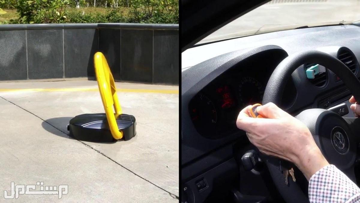 حاجز مواقف السيارات plock 1