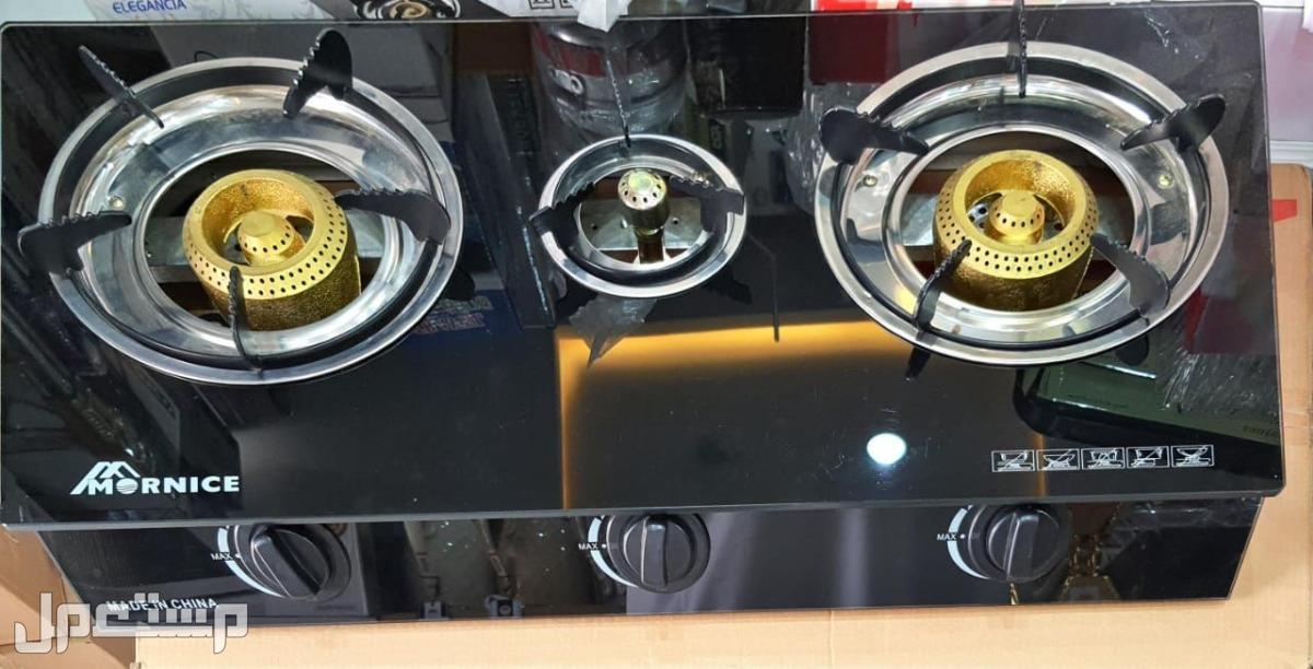 3 موقد غاز زجاجي 🔥