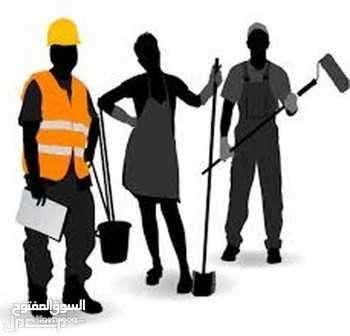 مطلوب عمال عاديين Ordinary workers are required