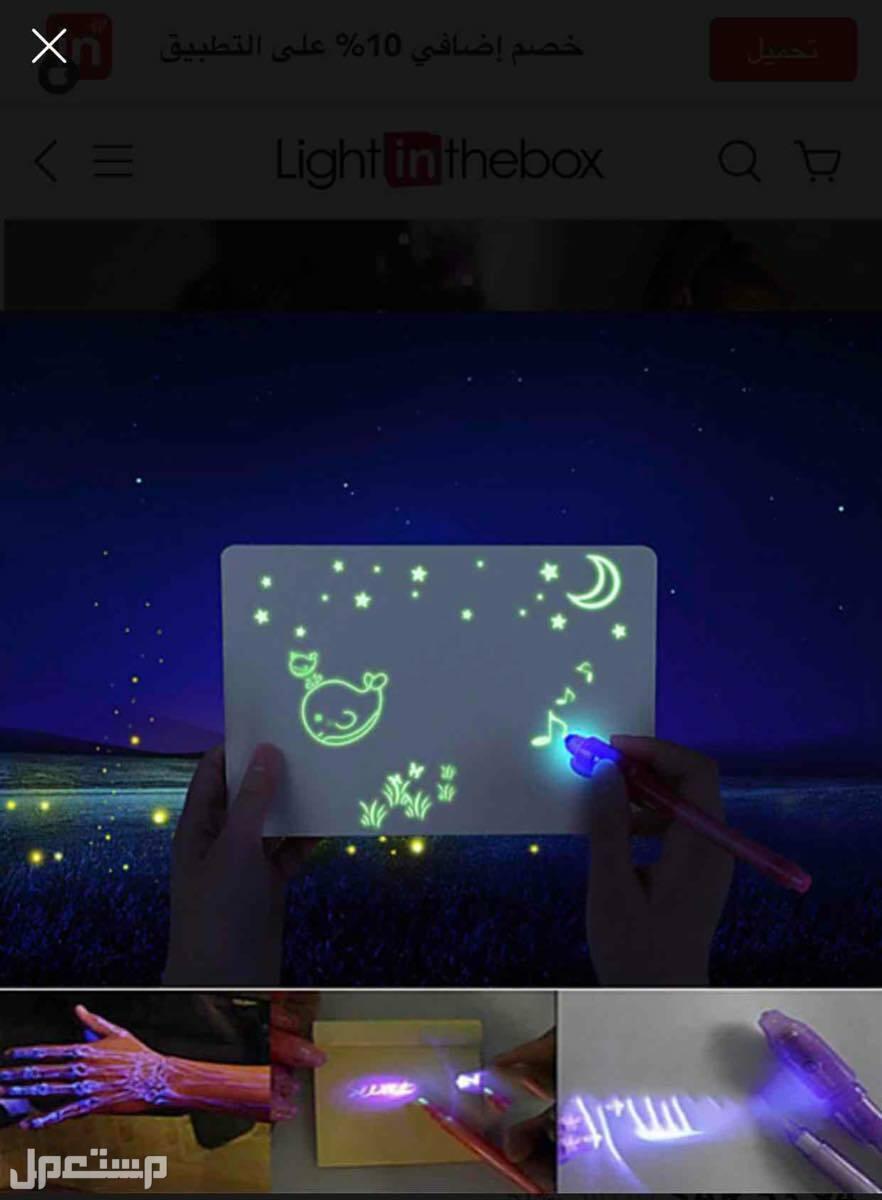 رسم LCD بالضوء