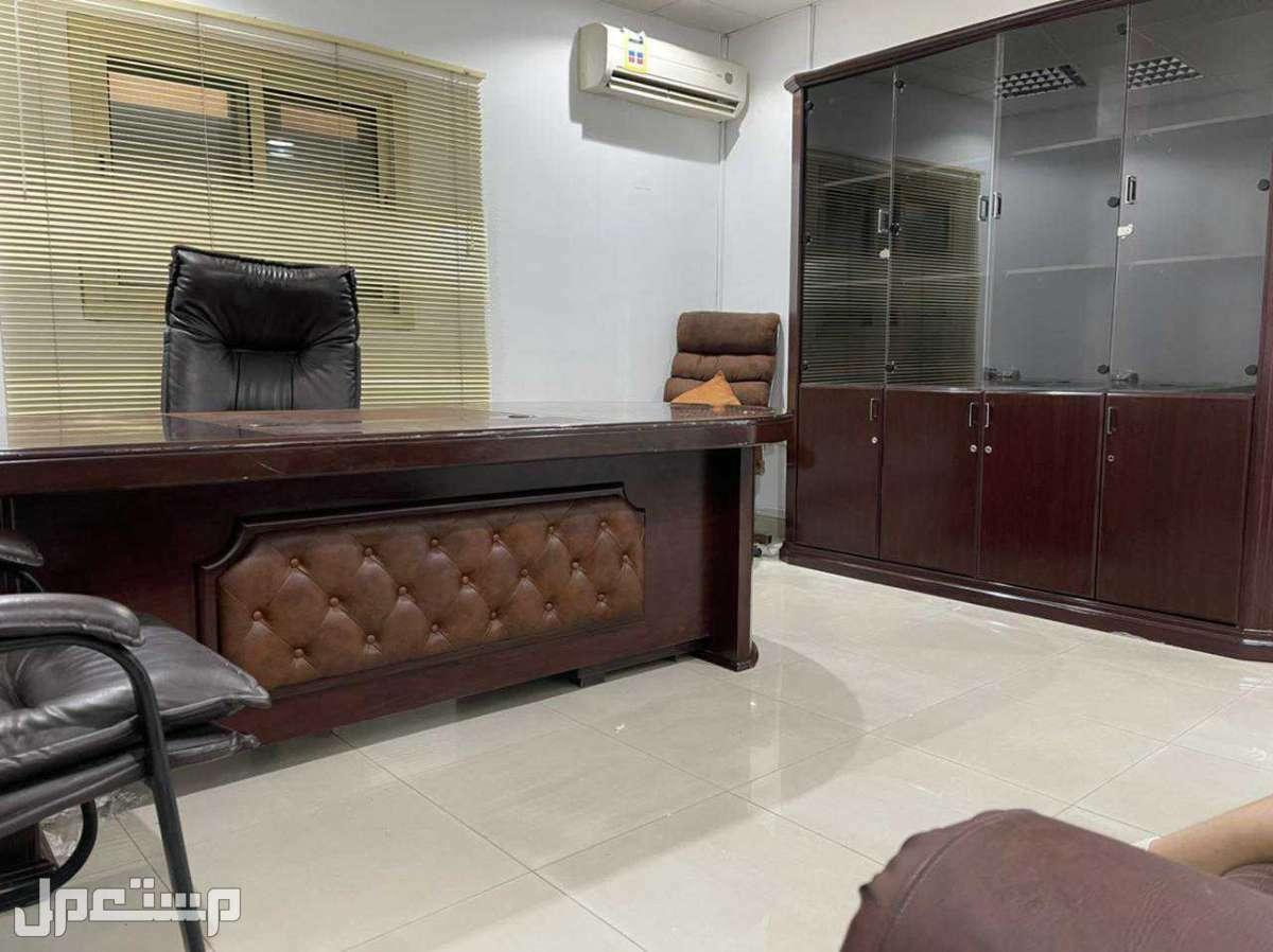 مكتب فاخر للبيع