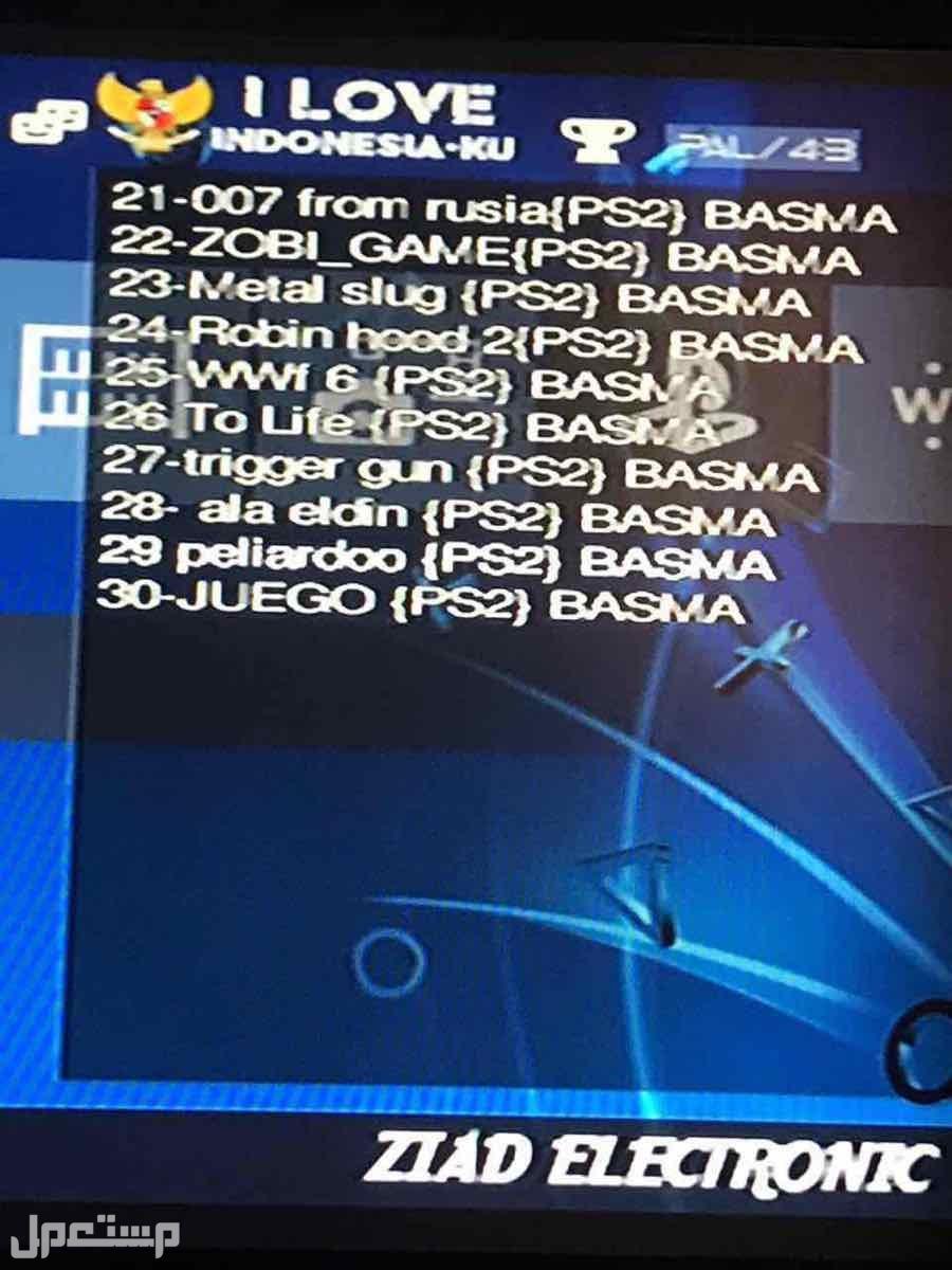 سوني 2 مجدد نظام usb ( فلاشات ) بكامل ملحقاته والكرتون ..