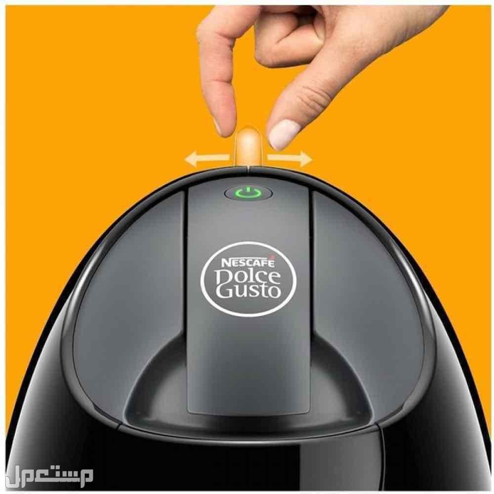 آلة تحضير القهوة متعددة الاستعمال من ديلونجي - لون اسود 475٫80 ر.س  آلة تحض