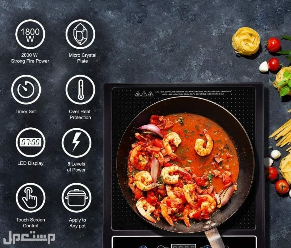 اطبخ بذكاء و سرعة ..