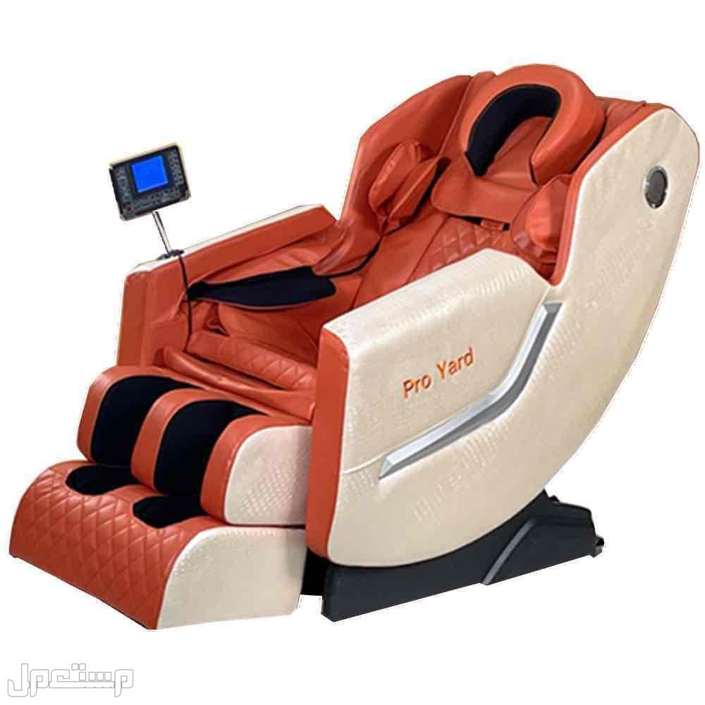 كرسي مساج كامل للجسم كراسي مساج
