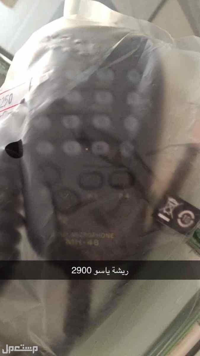 اريل ايكوم 2200