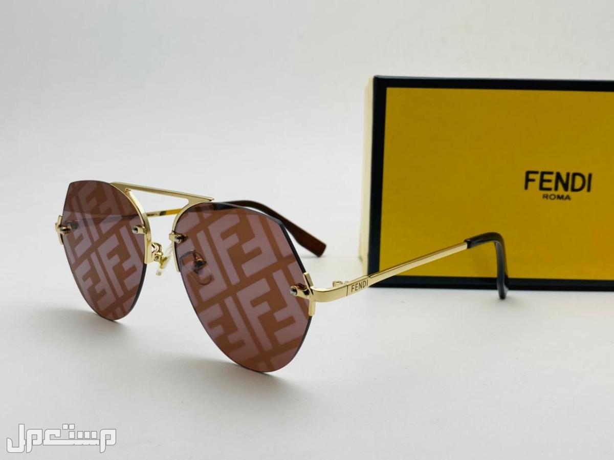 نظارات شمسية ماركات عالمية جملة وتجزئه