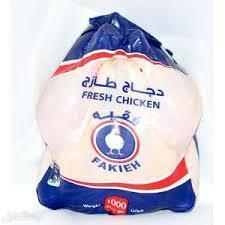 مطلوب مورد دجاج وطني
