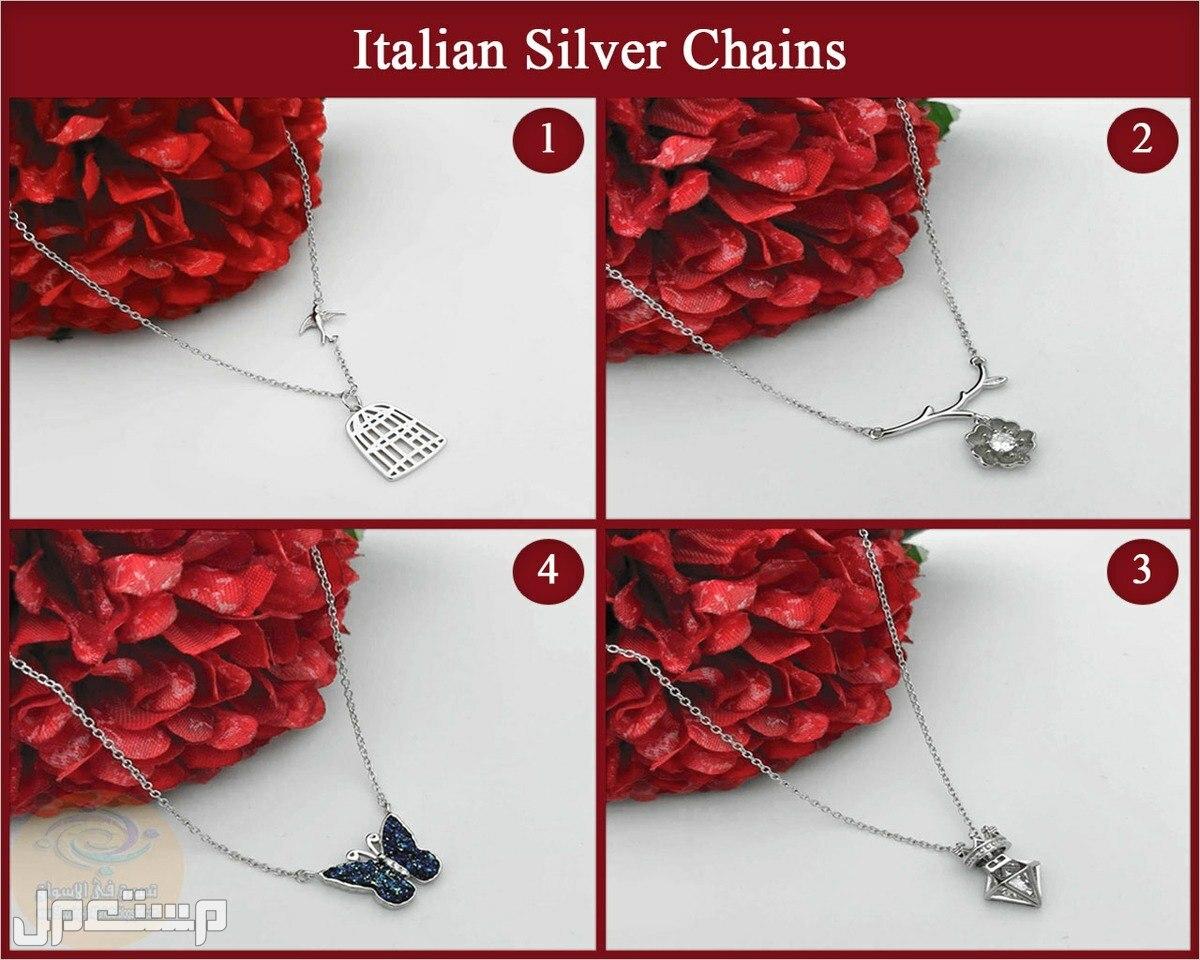 سلاسل فضى ايطالى للنساء عيار 925 Italian Silver Chains