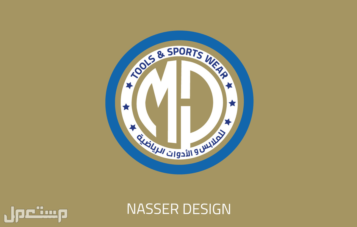 تصميم شعارات احترافية بسعر رمزي 2021