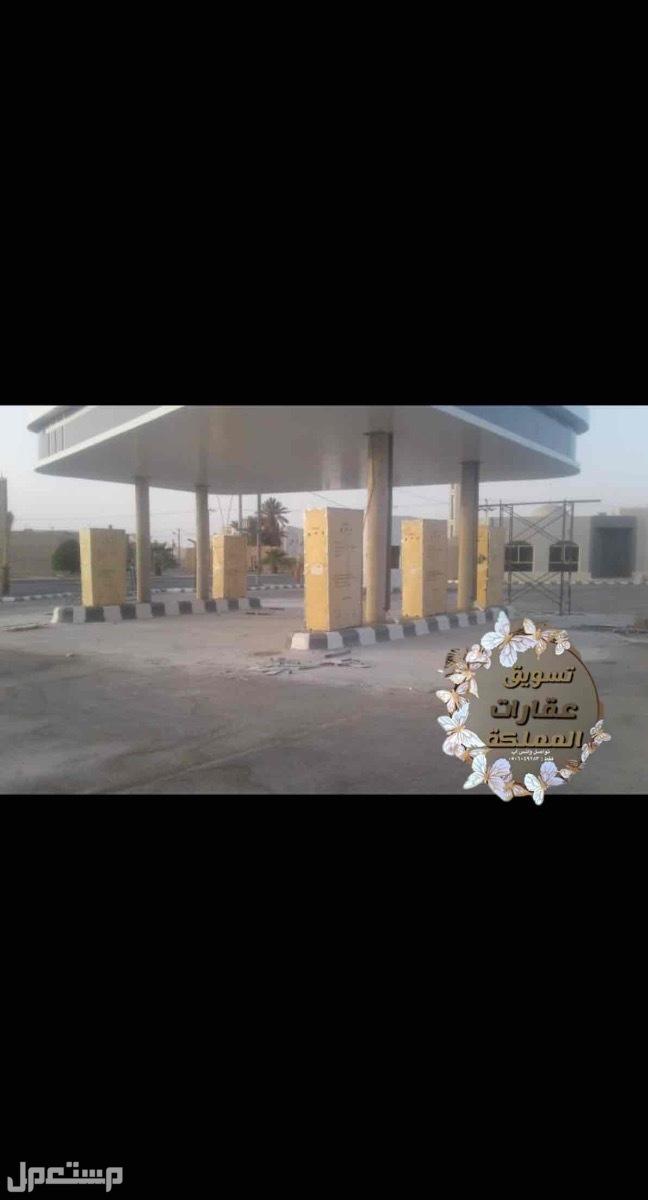محطة وقود للبيع المستعجل