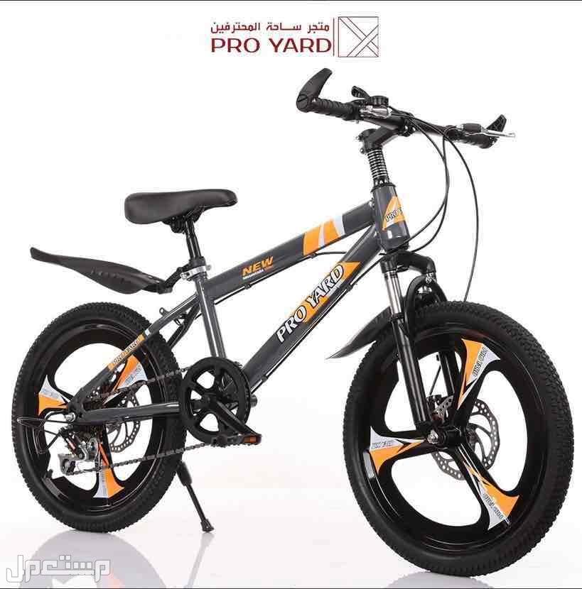 دراجة اطفال مقاس 18&20