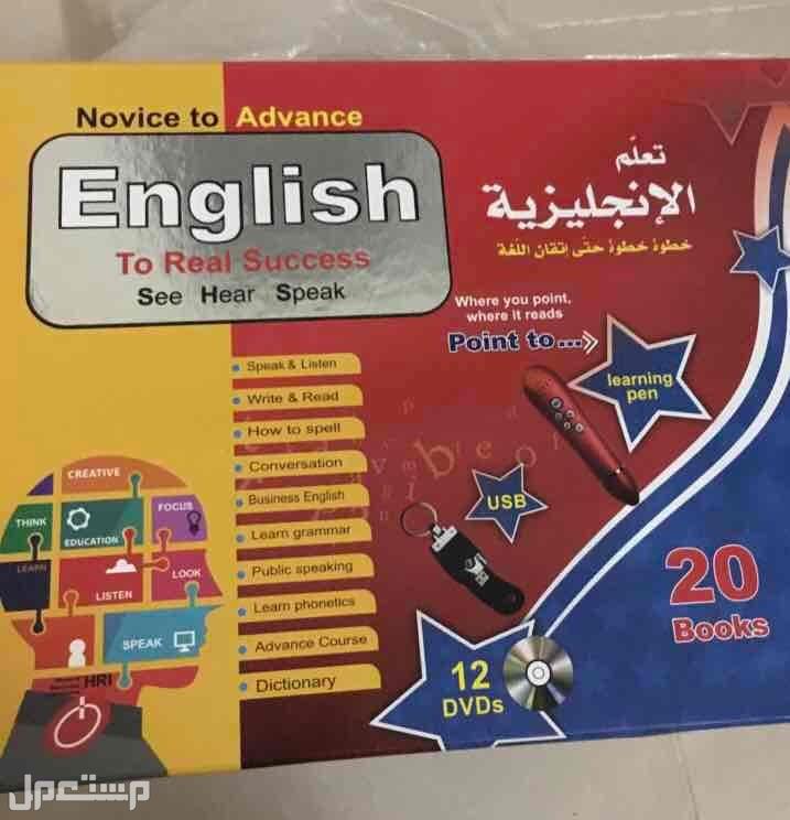 بوكس لتعليم اللغة الانجليزية