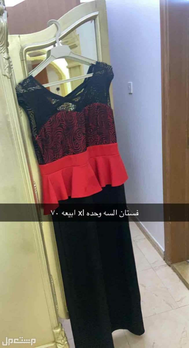 فستان امام