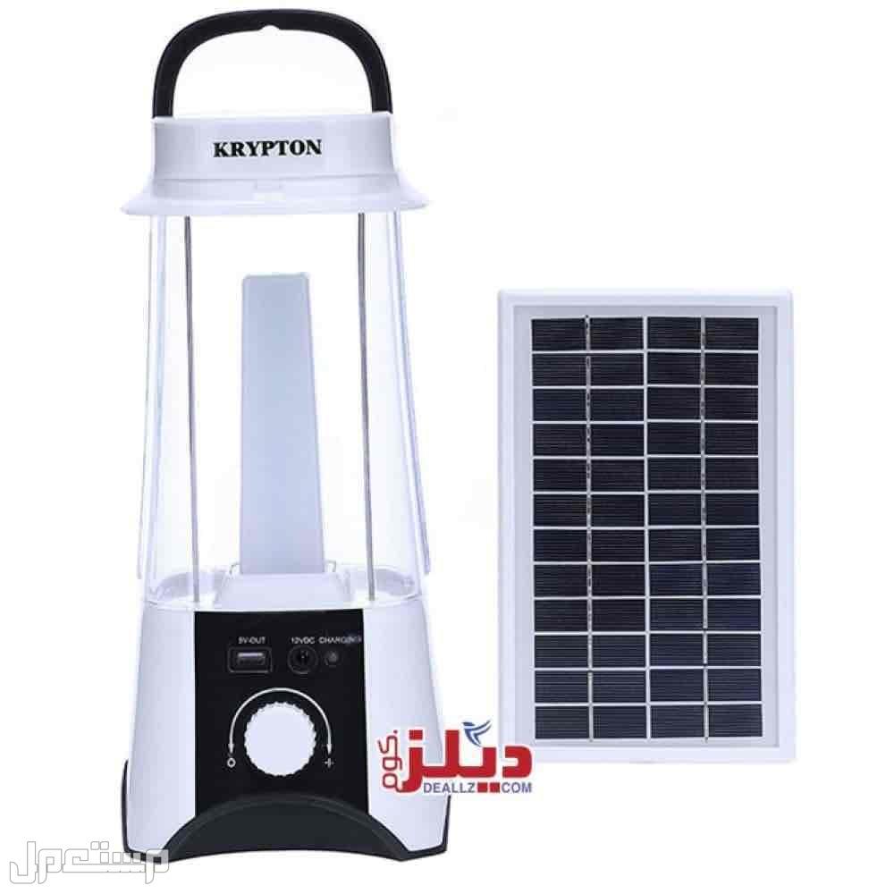 كشاف كريبتون طوارئ بمصباح led وقابل للشحن بالطاقة الشمسية