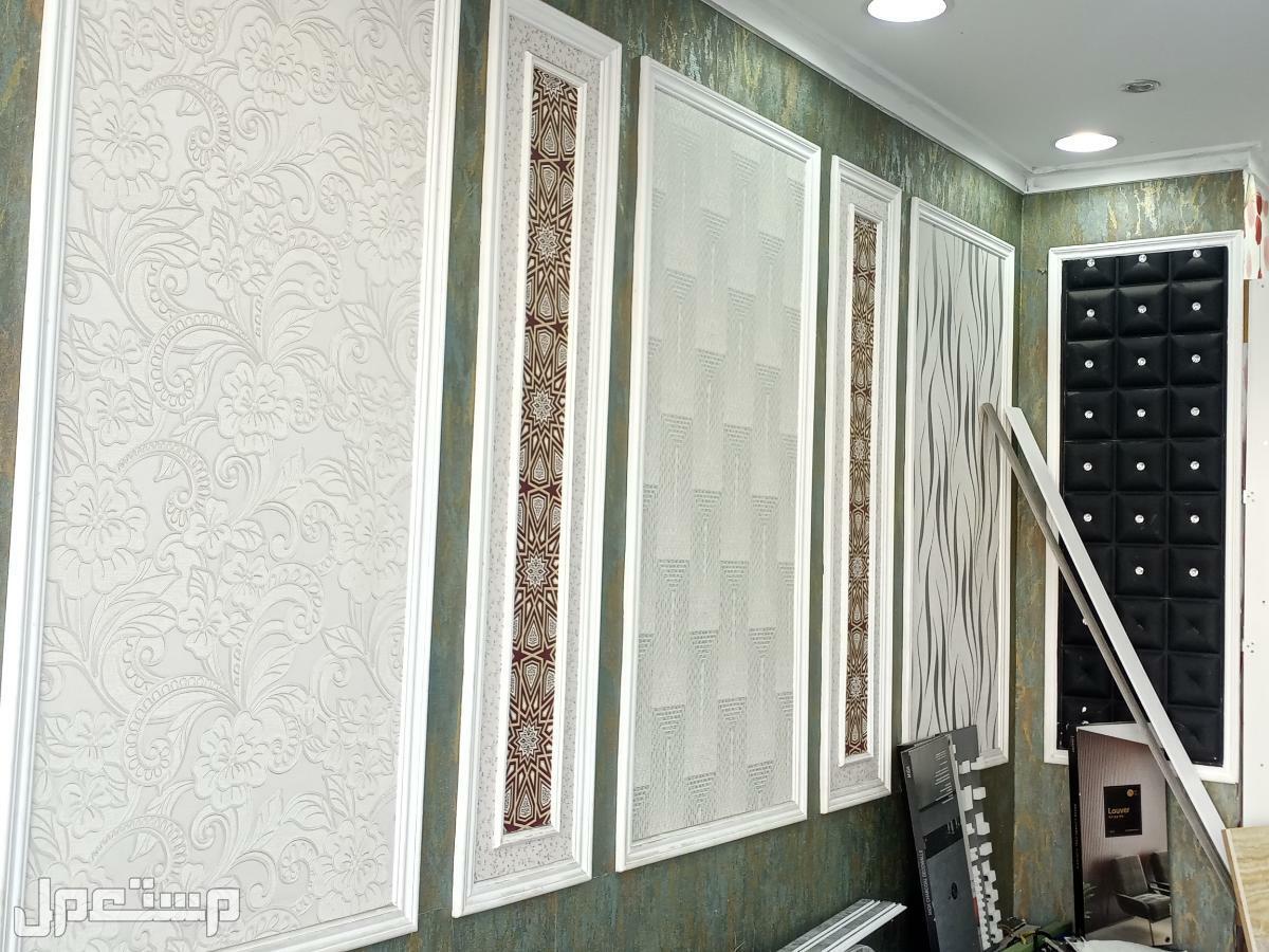 ورق جدران بديل الرخام والفوم بديل الخشب براويز