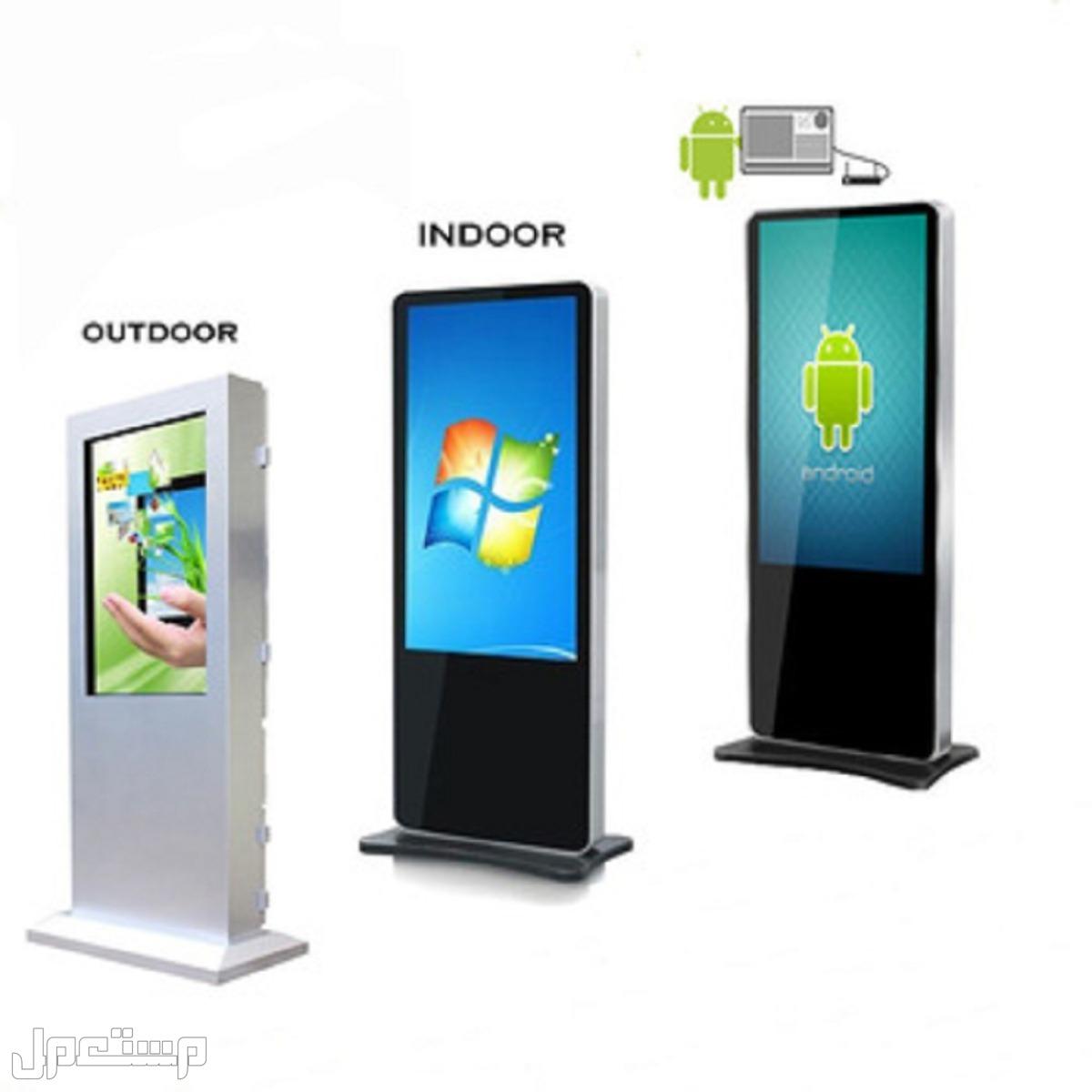 شاشات العرض التفاعليه الدعائية الرقمية وانظمة التحكم 0544217662