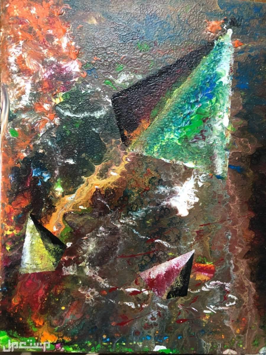 منظر ثلاثي ابعاد بألوان السكب رسم بألوان السكب بلوحة مقاس  50/40