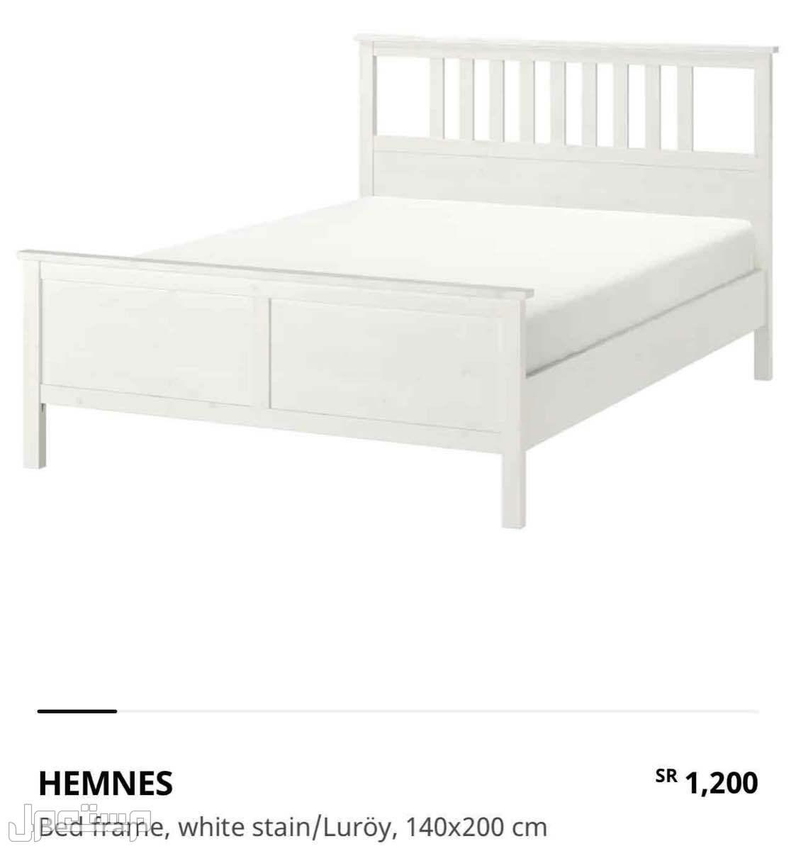 للبيع سرير جديد من ايكيا استخدام5شهور فقط