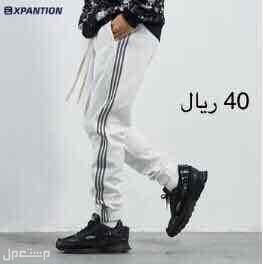 ملابس رياضيه