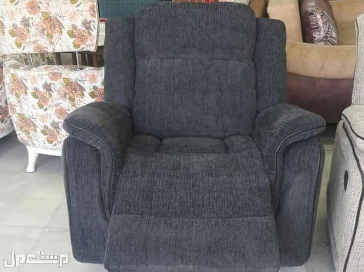 كرسي هزاز و استرخاء ودوار مريح للجلوس بسعر مناسب