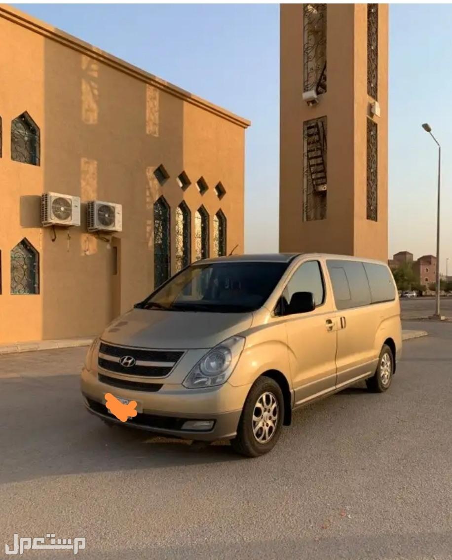 توصيل طالبات في وسط الرياض