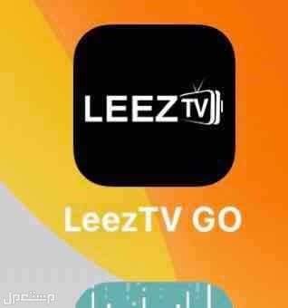 اشتراك في برنامج LeezTV