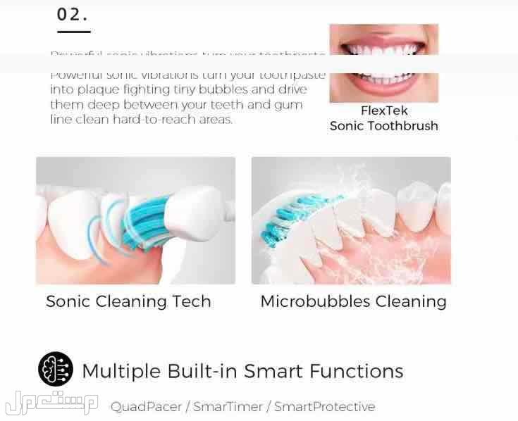 جهاز خيط الأسنان المائي، مقاوم للماء، FlexPluse SIO-200