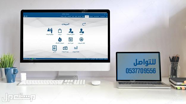 كاشير وبرنامج متخصص لإدارة محلات التجارية