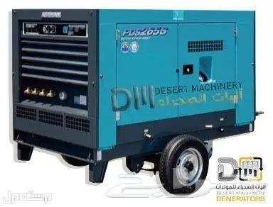 COMPRESSOR PDS265S