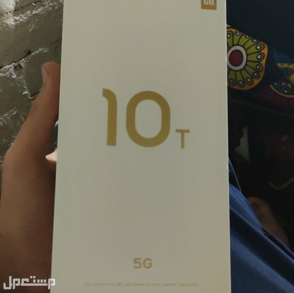 mi 10 t