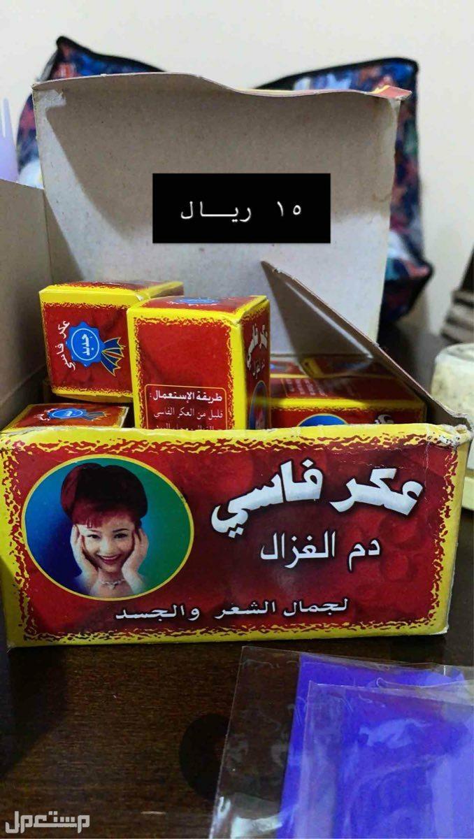 منتجات وخلطات مغربية