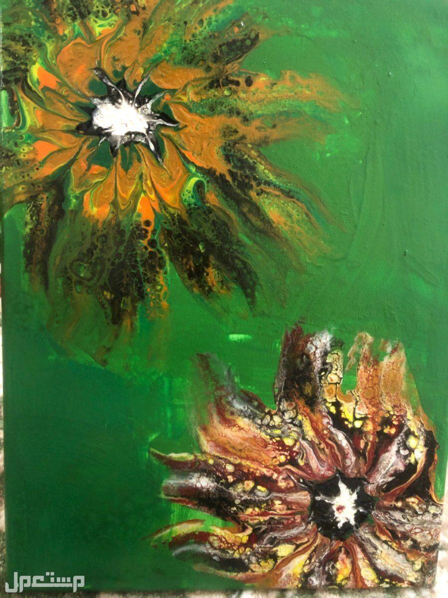 لوحة فنية -الوان السكب الوان ممزوجة بطريقة السكب