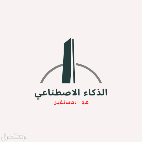 تصميم شعارات وجرافيك
