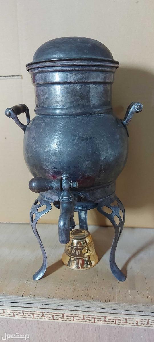 سماور فحم تحفة تراثية نادرة تراثية نادرة بسعر خيالي فقط250 ر