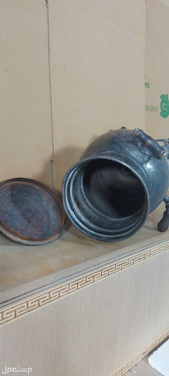 سماور فحم تحفة تراثية نادرة نظيف من الداخل