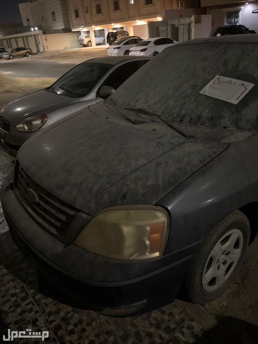 فورد ويندستار 2006 مستعملة للبيع
