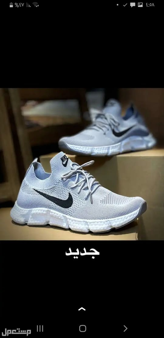 احذية رياضية مواكبة للموضة