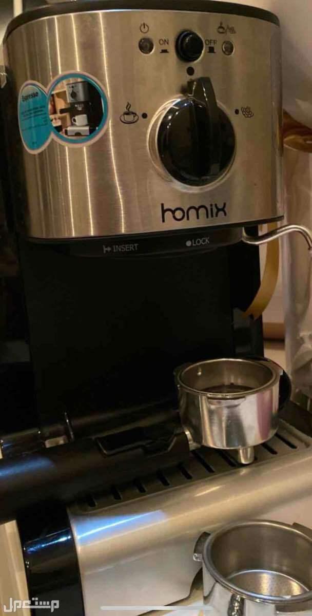 مكينة قهوة هوميكس