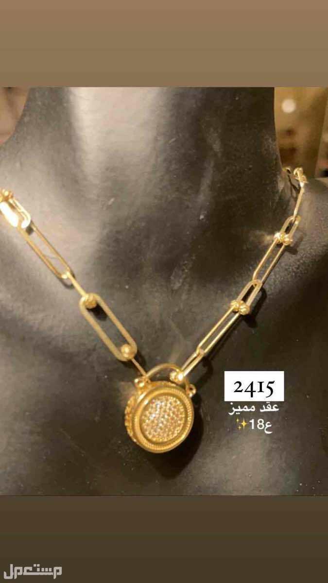 مجوهرات الذهب الخالص✨ عقد✨