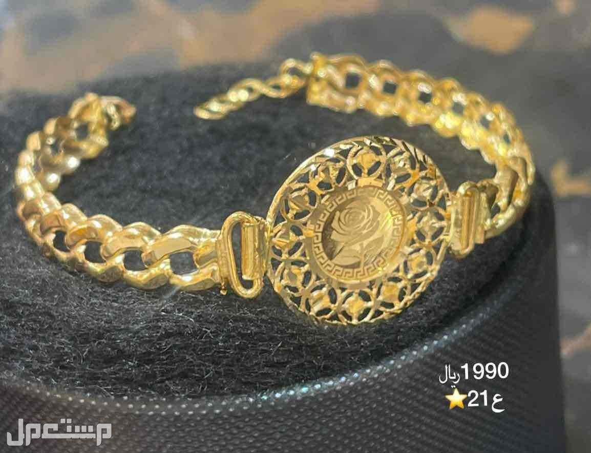 مجوهرات الذهب الخالص✨ سواره ( الجديد)