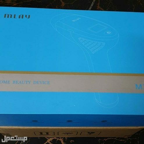 جهاز ليزر اخر اصدار ملاي 3